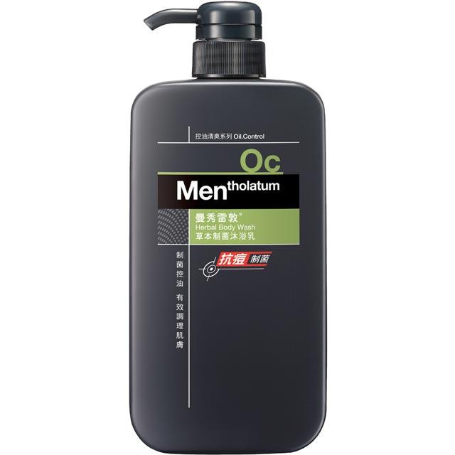 『Oil.Control 控油清爽系列』