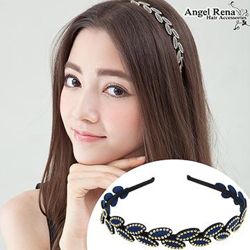 【Angel Rena】桂冠葉麂皮亮珠髮箍-深藍