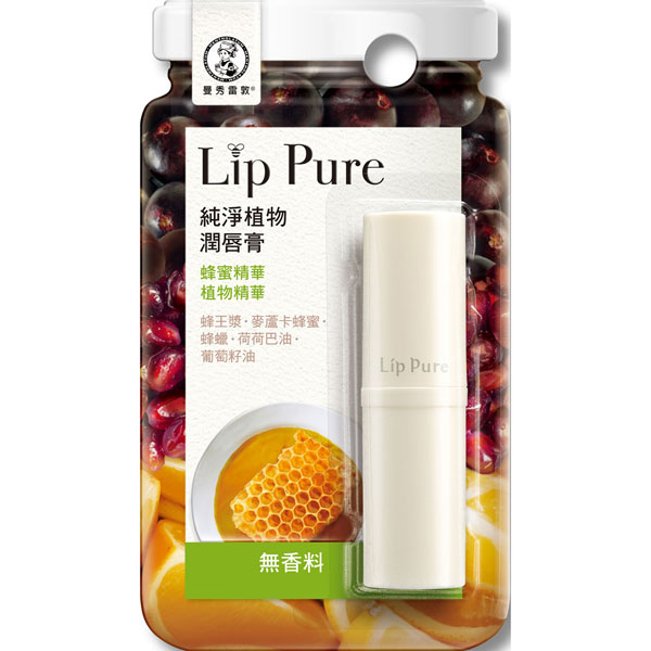 曼秀雷敦 Lip Pure 純淨植物潤唇膏 無香料 4g