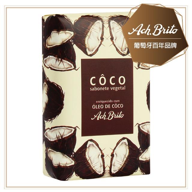 【Ach Brito 艾須‧布里托】COCONUT文藝椰子香氛皂-棕 75g(★100%植物皂 濃郁誘人清新的椰子香氛★)