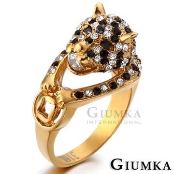 【GIUMKA】招財金錢豹鋼戒指 金色款 MR426-1F