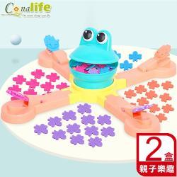 Conalife 親子同樂玩具趣餵青蛙大冒險 x2盒