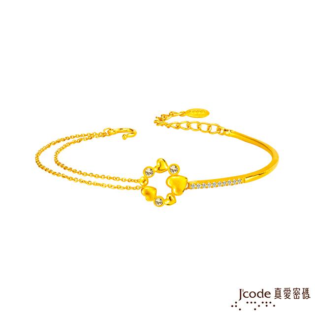 J'code真愛密碼  心圍繞黃金水晶手環 半金鍊款