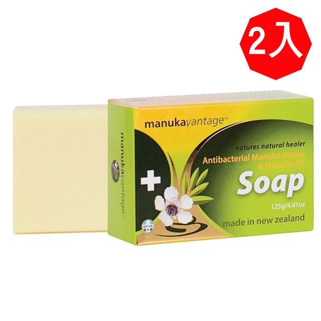【PARRS】紐西蘭原裝進口麥蘆卡茶樹精油潔膚皂125g*2入