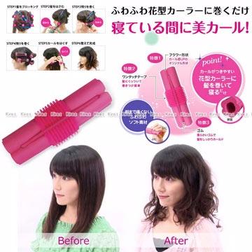 kiret日本小花柔軟捲髮器海綿自粘捲髮棒