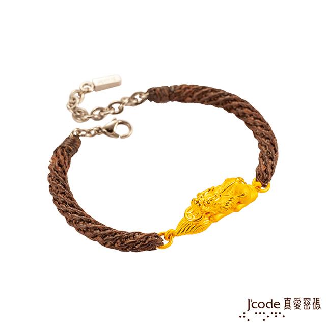 J'code真愛密碼  大筆進財貔貅黃金編織男手鍊 立體硬金款