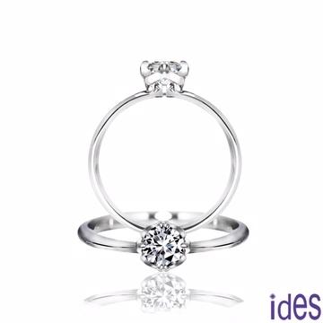 ides愛蒂思 永恆愛戀 GIA 30分F/VS2八心八箭完美3EX車工鑽石戒指