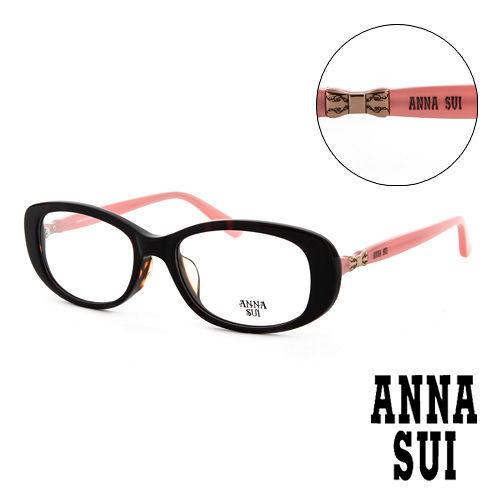 Anna Sui 日本安娜蘇 質感金屬蝴蝶結造型平光眼鏡(黑) AS578101