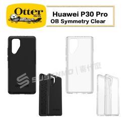 OtterBox 華為 P30 Pro Symmetry 炫彩保護殼 手機殼  兩色