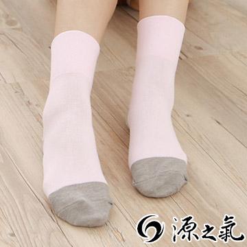 【源之氣】竹炭無痕襪/粉+灰(6雙入) RM-30004