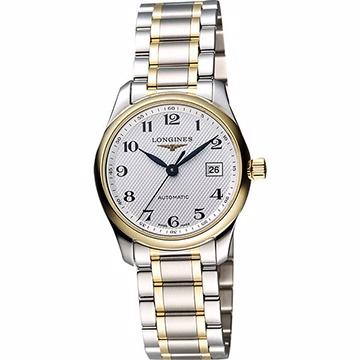 LONGINES 浪琴 Master 大三針日期機械女錶 金x雙色版 29mm L22575787