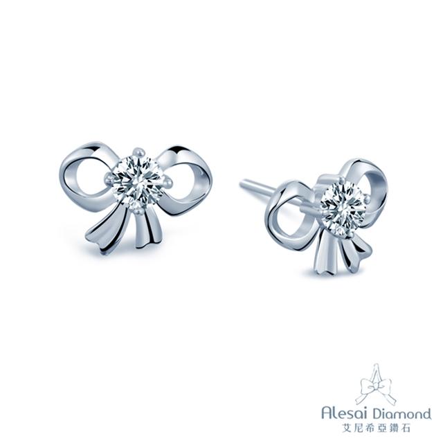 【Alesai 艾尼希亞鑽石】0.50克拉 蝴蝶結鑽石耳環 共1克拉(AEF04-50)