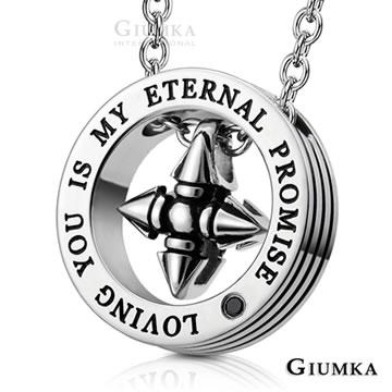 【GIUMKA個性潮男】十字獵人項鍊 MN1635