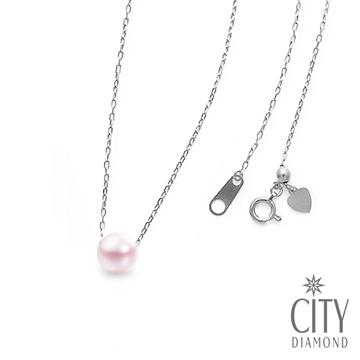 City Diamond 引雅 18K日本AKOYA單顆珍珠8mm伸縮白K項鍊