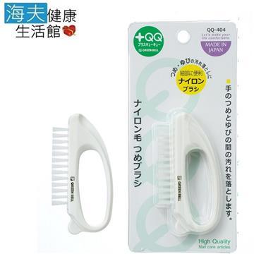 【海夫健康生活館】日本GB綠鐘 QQ 美甲指面 清潔專用刷 雙包裝(QQ-404)