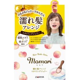 モモリ 濡れ髪アレンジ スタイリングジェリー (100g)