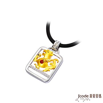 J'code真愛密碼   乾坤貔貅黃金純銀水晶男墜子