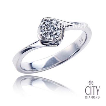 City Diamond『玫瑰心情』30分鑽戒_1K1099