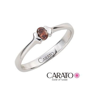 CARATO克拉多 Brilliant系列 Oval 彩鑽戒指0.12克拉