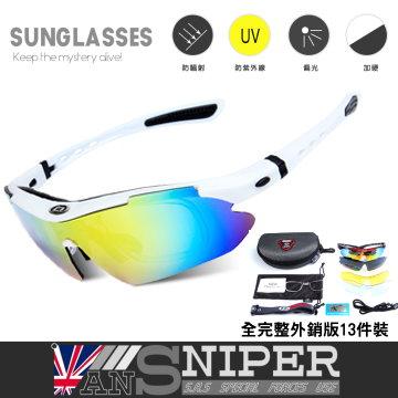 [英國ANSNIPER]抗UV藍光偏光REVO高清運動鏡外銷13件組/白色SP0868