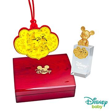 Disney迪士尼系列金飾 彌月金飾印章套組木盒-兩小無猜-米奇造型印章 0.15錢