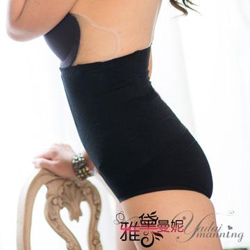 塑褲 高腰無痕收胃塑腰收腹塑身褲(黑色) 雅黛曼妮
