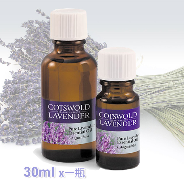 COTSWOLD LAVENDER 頂級100%薰衣草精油 30ml