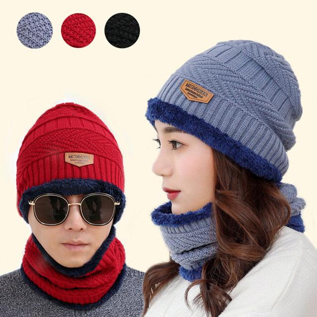 【幸福揚邑】情侶顯瘦款針織保暖口罩圍脖毛線帽兩件套