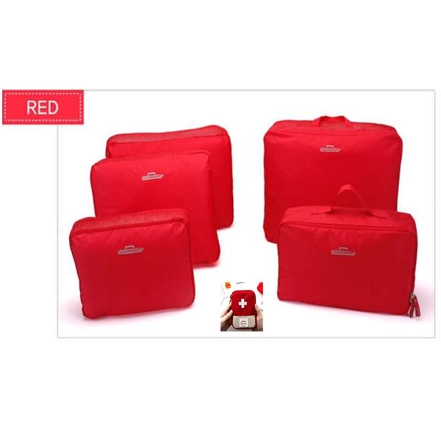 TA1606RD紅色+1610 旅遊五件組立體收納袋加贈急救收納袋