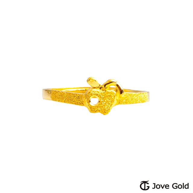 Jove gold 漾金飾 蘋安幸福黃金戒指