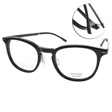 VYCOZ 眼鏡 個性小貓眼款(黑) #DISS BLK