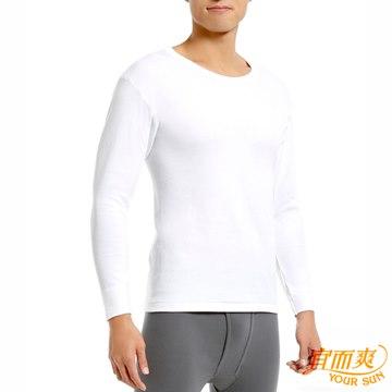 【宜而爽】時尚經典型男舒適厚棉圓領衛生衣~1件組