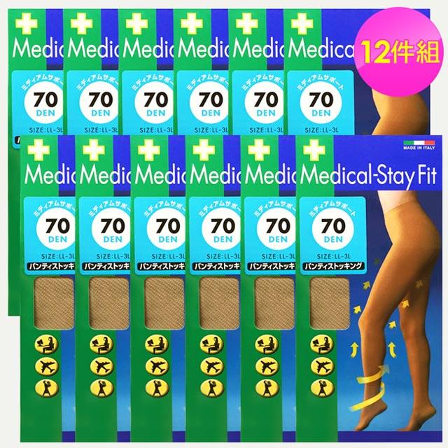 日本×義大利Medical-Stay Fit70丹緊緻柔織階段式加壓機能美腿絲襪-6入