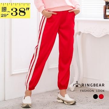 時髦舒適鬆緊撞色條紋收口顯瘦運動休閒長褲(黑.紅XL-5L)-P139熊衣褲語