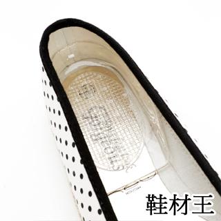 【鞋材王】果凍矽膠後跟墊(女太來)(2對入)