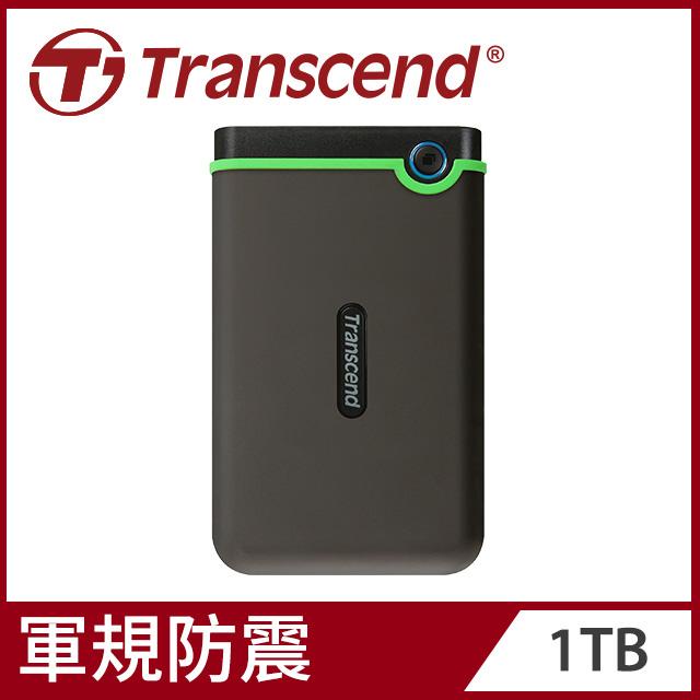【Transcend 創見】1TB StoreJet 25M3 2.5吋USB3.1行動硬碟-太空灰