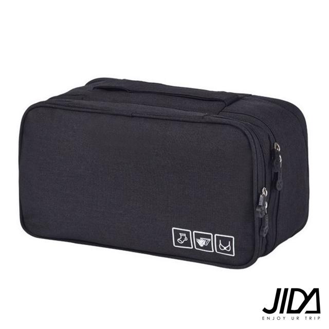 【韓版】陽離子300D防水貼身衣物收納包-黑色