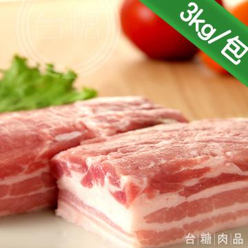 台糖 五花肉(3kg/包)