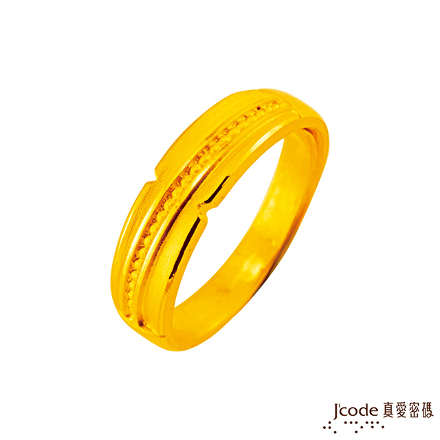 J'code真愛密碼  甜蜜默契黃金男戒指
