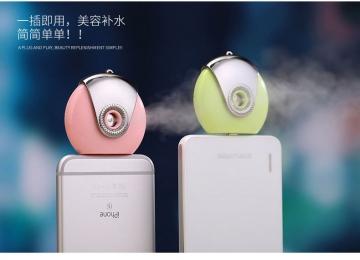 手機行動保濕噴霧器
