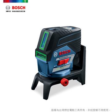 博世 BOSCH 藍芽綠光十字點線雷射儀 GCL2-50CG