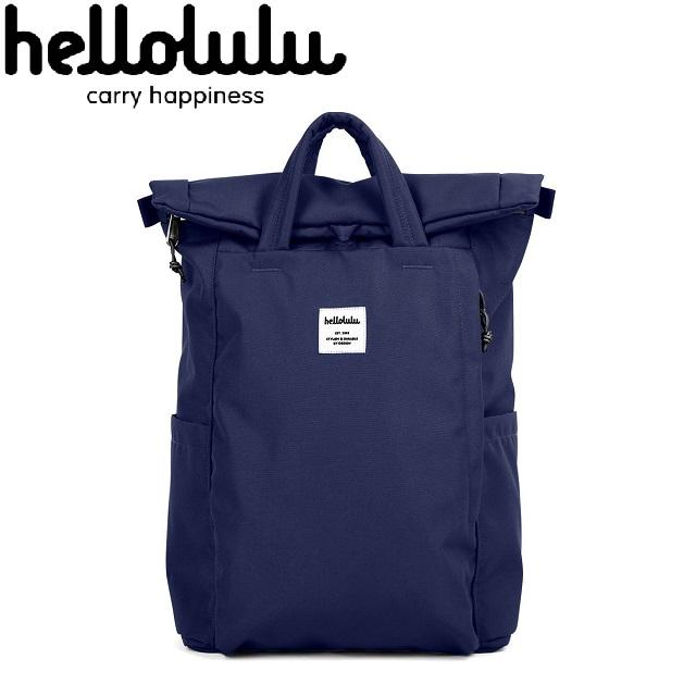 Hellolulu Tate多功能設計款後背包(新款)-深藍