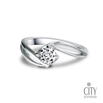 City Diamond『絕代風華』33分鑽戒_DR6173