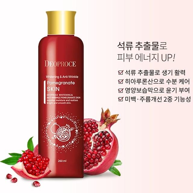 【韓國 Deoproce】紅石榴嫩白保濕化妝水260ml