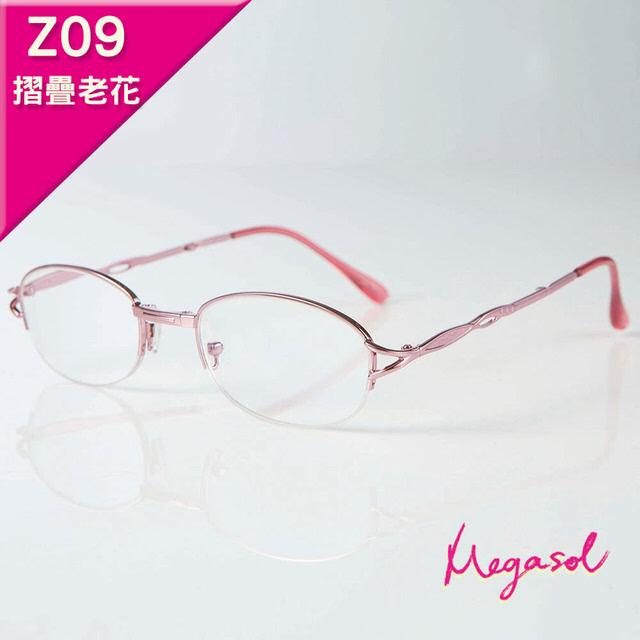 【MEGASOL】濾藍光抗uv摺疊老花眼鏡(經典甜美半框粉框-Z09)