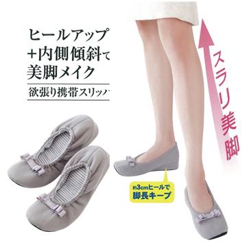 日本 Alphax 輕便美腳鞋(灰)