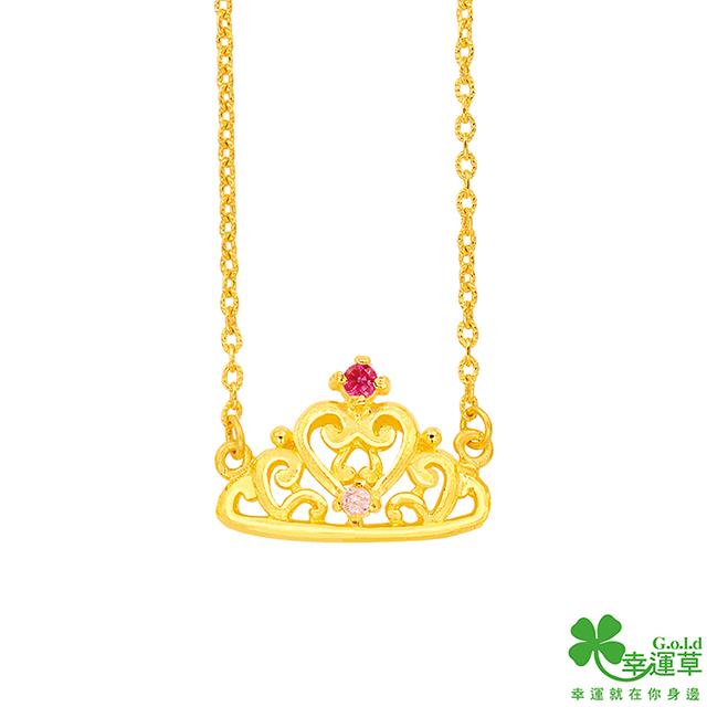 幸運草金飾 珍寵黃金 紅寶鎖骨項鍊