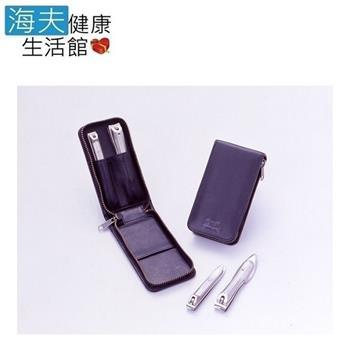 【海夫健康生活館】日本GB綠鐘 匠之技 鍛造鋼 修容2件組 旅行隨身包(G-3101)