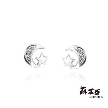 蘇菲亞SOPHIA - 星月天空鑽石耳環