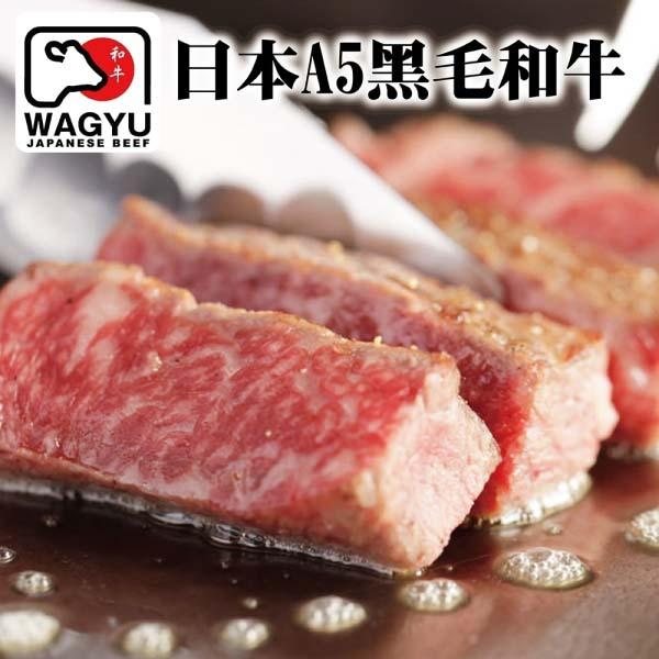 【海肉管家】頂級A5日本黑毛和牛菲力牛排(3片/每片150g±10%)
